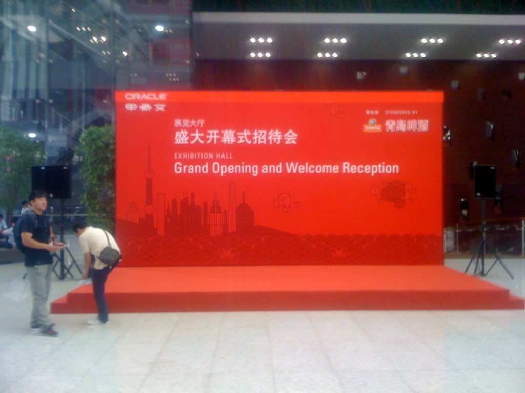 JavaOne China